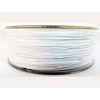 Seriola Sea Nanobraid 500m Pearl White